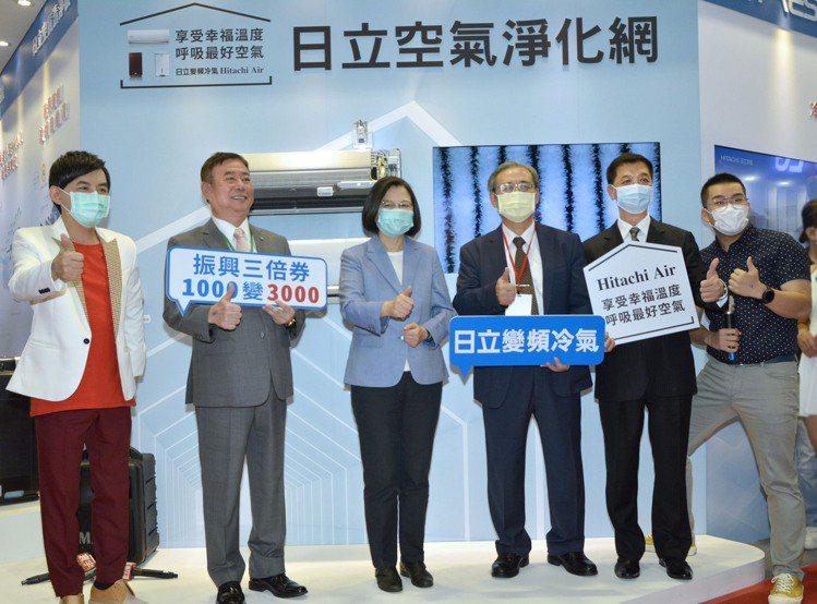 台北電器空調3C影音大展開幕當天,蔡英文總統親臨日立冷氣展區,與大家一起呼吸最好...