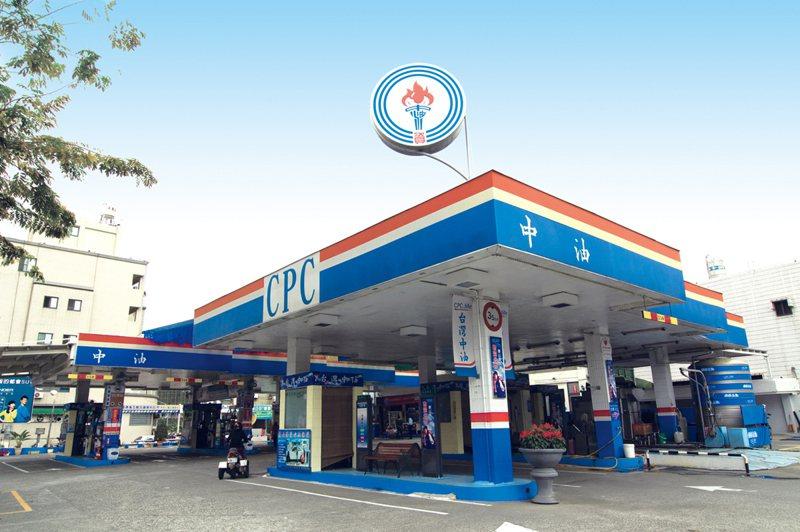 國內油價連10周漲價。圖/中油提供