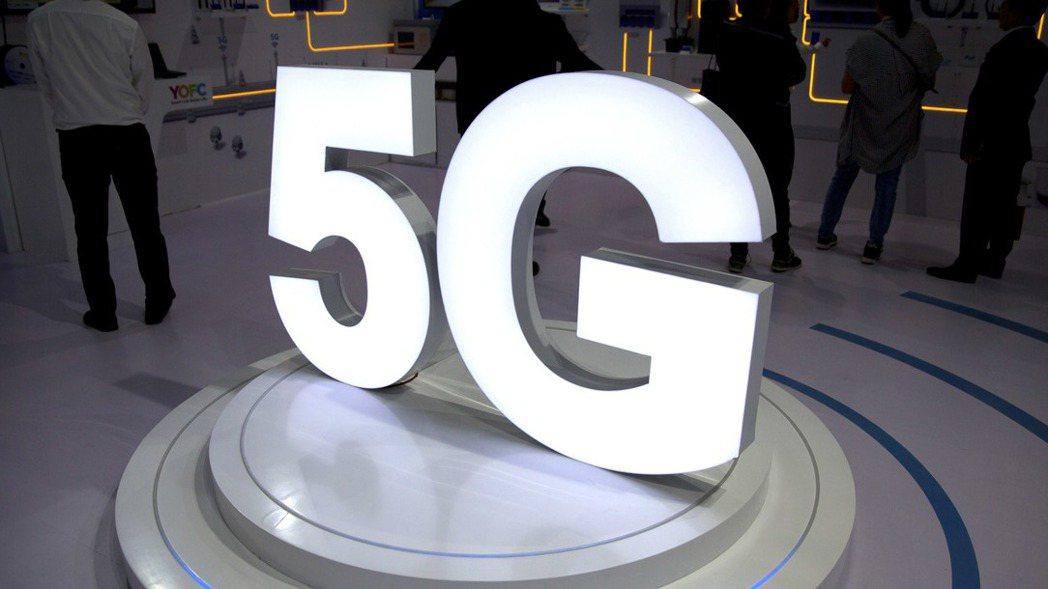 中華電信及台哥大6月30日5G同日開台,正式開啟台灣的5G新時代。 美聯社