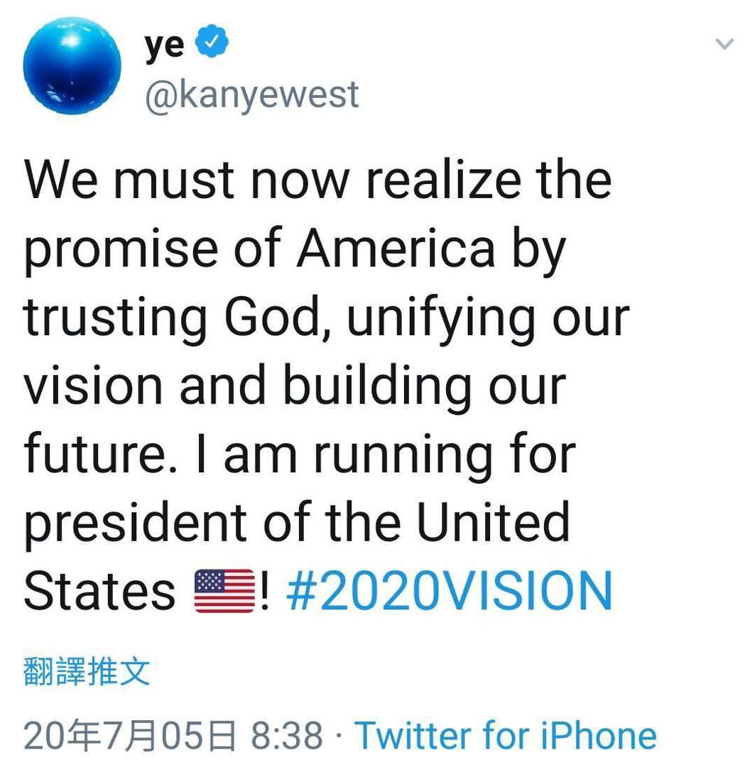 肯伊威斯特發文宣告要競選美國總統。 圖/擷自肯伊威斯特推特