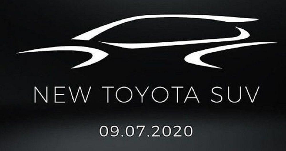 Toyota全新小休旅Corolla Cross於7月9日發表。 摘自Toyot...