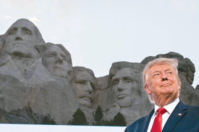 川普三日在「總統山」發表演說。(美聯社)