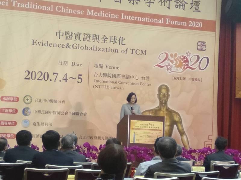 蔡英文總統今出席「第12屆臺北國際中醫藥學術論壇大會開幕式」。記者陳熙文/攝影