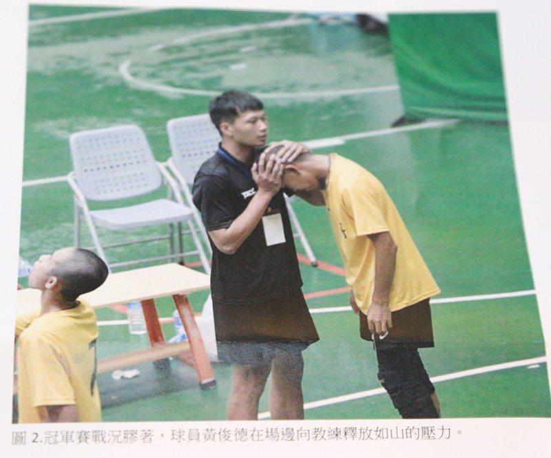 嘉義縣義竹國中排球隊奪得今年全國排球乙級聯賽亞軍,冠軍賽中小選手向教練釋放出心中壓力。圖/嘉義縣政府提供