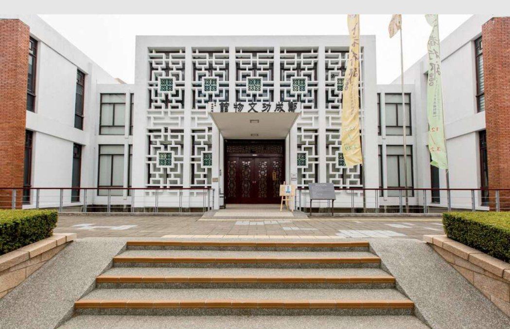 台南市鄭成功文物館將封館一年整建為歷史博物館。 圖/市府提供