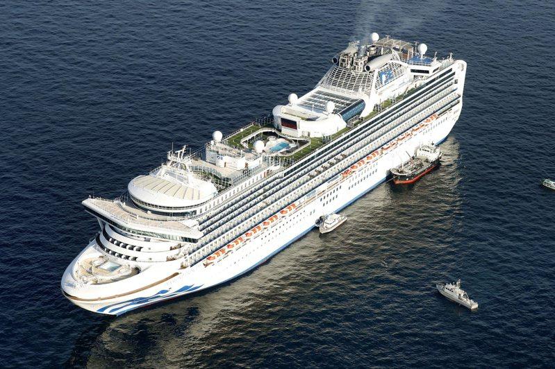 最早爆發疫情的郵輪鑽石公主號郵輪去年2月停靠在日本橫濱港。美聯社
