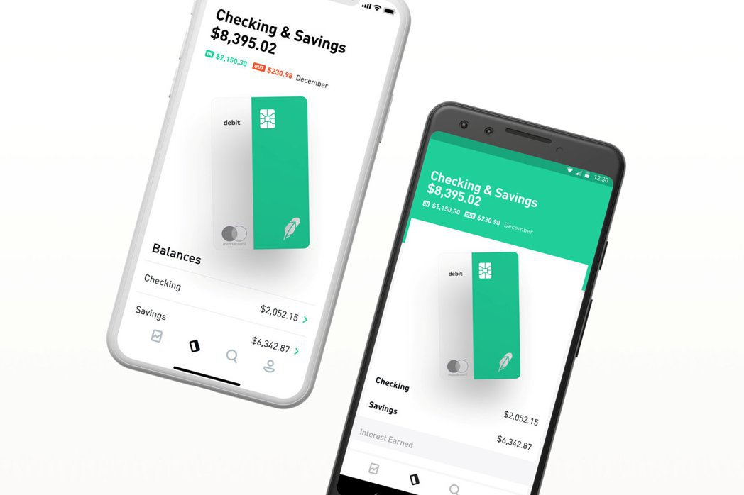 Robinhood等電子股票交易app標榜免手續費,吸引大批散戶進場。 照片:(...