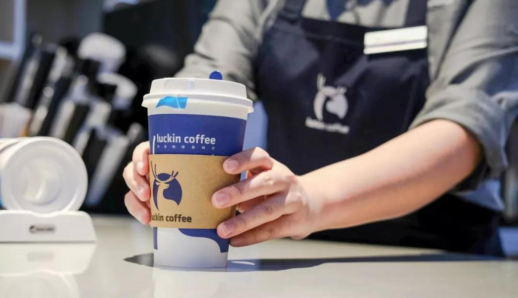 大陸本土品牌瑞幸咖啡今(5)日下午舉行特別股東大會,消息傳出,會議投票通過了對陸...