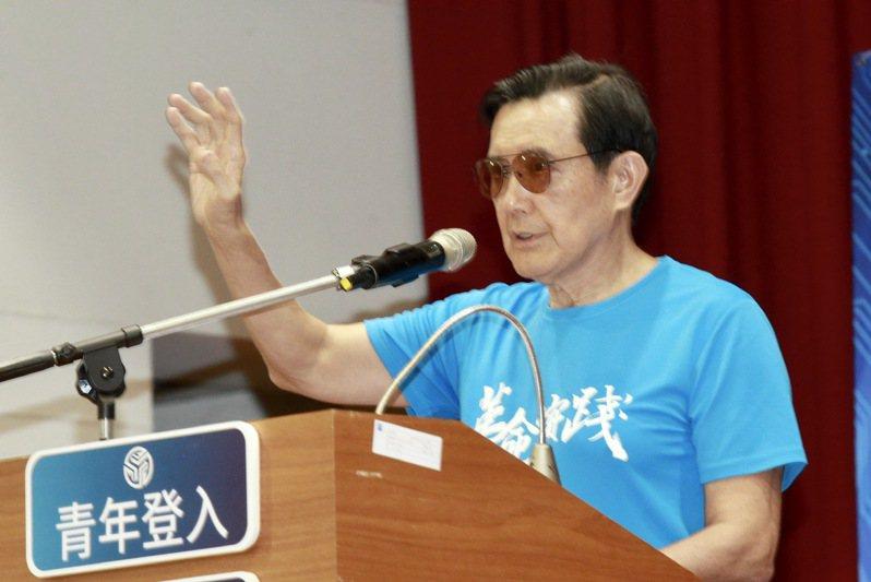 前總統馬英九。記者黃義書/攝影