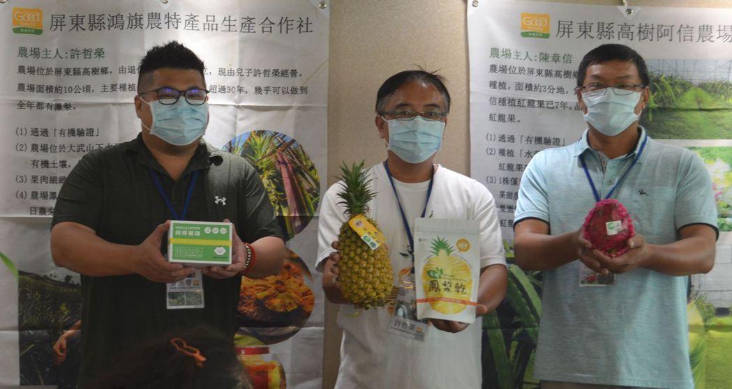 農友與其栽種的精品水果。   陳慧明 攝影