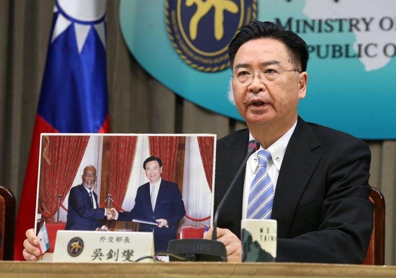 我國政府日前宣布與索馬利蘭共和國以「臺灣代表處」及「索馬利蘭代表處」的名稱互設官方機構。記者胡經周攝影/報系資料照