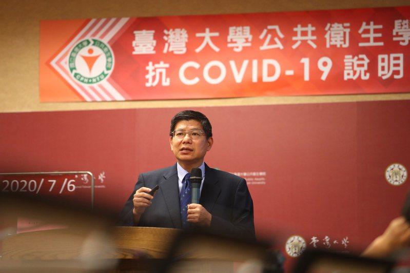 國立台灣大學公共衛生學院6日上午舉行「抗COVID-19說明會」,台大公衛學院院長詹長權(圖)針對世界各國邊境逐漸解封,提出台灣可行的邊境解封建議供社會參考。 中央社