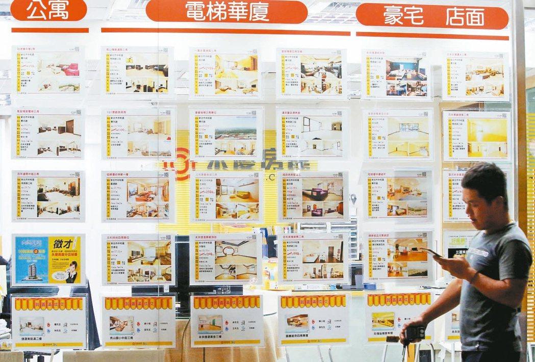 台灣房屋集團總裁彭培業說,不動產並非快速消費品,具有長線、抗跌、穩健等特點,因此...