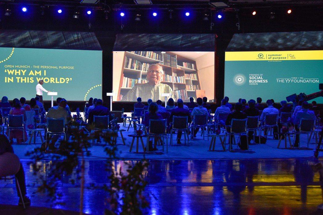 諾貝爾和平獎得主穆罕默德 尤努斯博士於6月28日以數位型式舉辦第十屆社會型企業世...