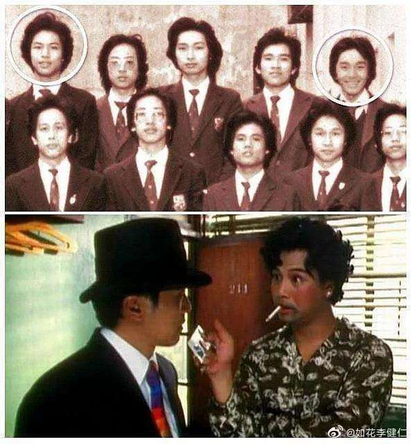 李健仁與周星馳是中學同學,在周星馳多部電影中反串演出。 圖/擷自李健仁微博