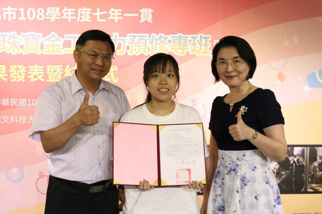 景文科大校長洪久賢(右)與新北市立鶯歌工商校長孔令文(左)共同頒發證書給學生。