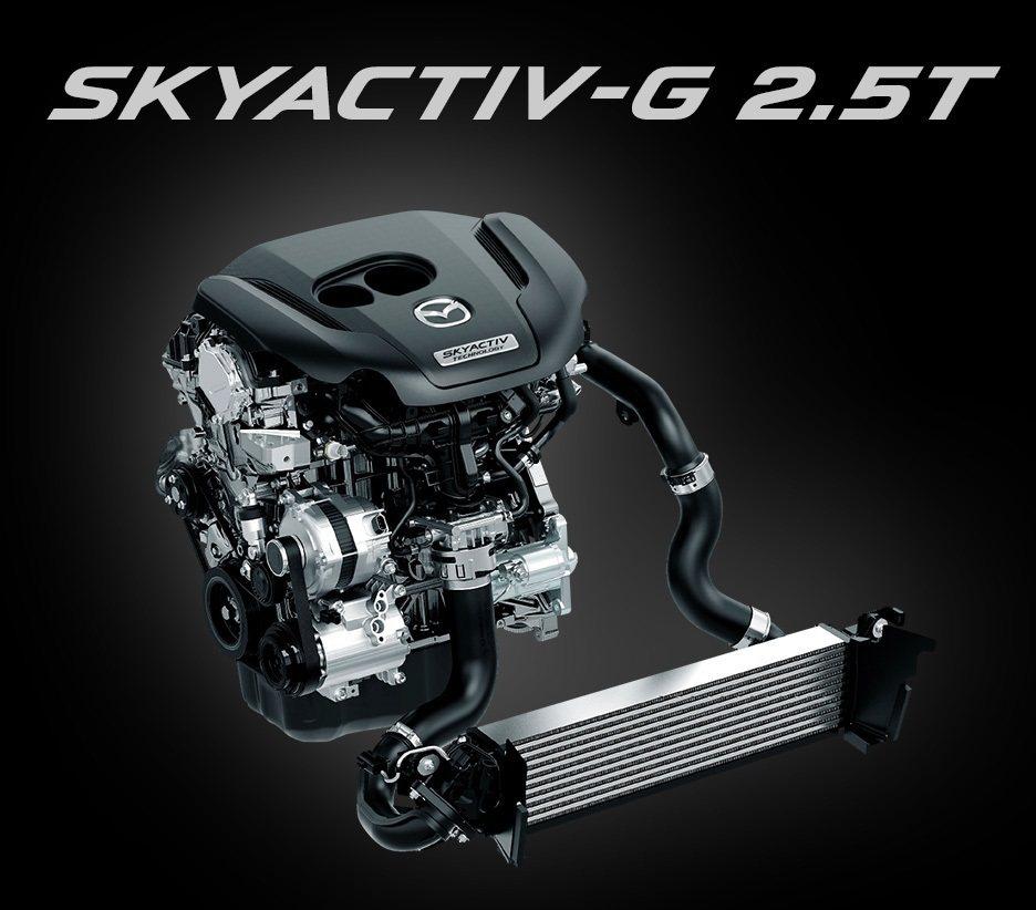 Skyactiv-G 2.5T引擎大家其實不陌生。 摘自Mazda