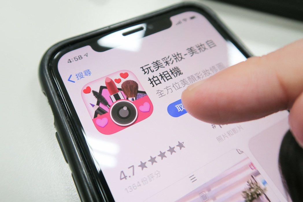 印度電子資訊產業技術部報復中國,特以資安為由,行文蘋果、谷歌而誤將該玩美移動旗下...