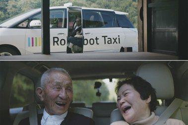 【5G科技】讓旅客用母語叫taxi,智慧接駁很easy:東京奧運開發的自動化無人計程車