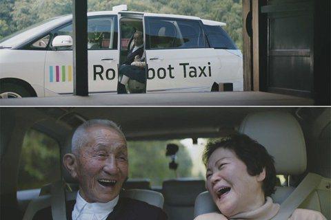 生活於缺乏大眾運輸工具地區的年長者,也是Robot Taxi計畫鎖定的目標客群之...