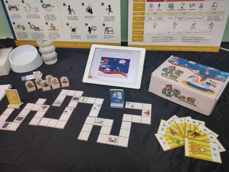 雲林科技大學以趣味圖卡結合密室逃脫概念設計「臨震逃脫App」,讓全民透過動作姿勢學習,提升防災意識。記者陳苡葳/翻攝