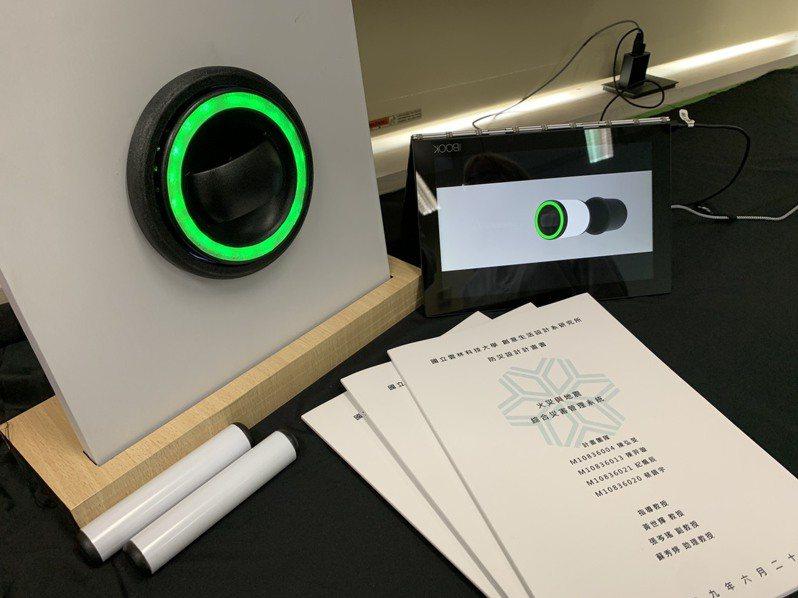學生團隊研發綜合災害管理系統,擬真設計火災及地震逃生感應與燈具,讓產品原型貼近實際所需。記者陳苡葳/翻攝