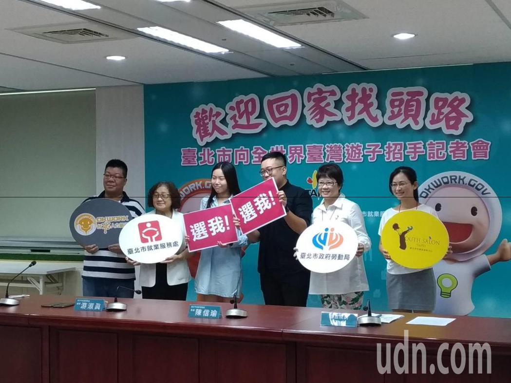 台北市勞動局長陳信瑜(右二)表示,台北市今年1-5月、29歲以下新登記求職的人數...