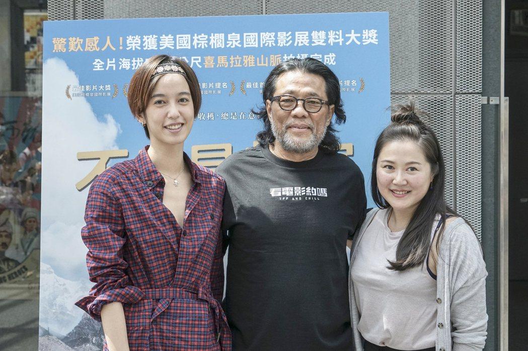 「不丹是教室」製片賴梵耘(右)出席映後座談。圖/台北電影節提供