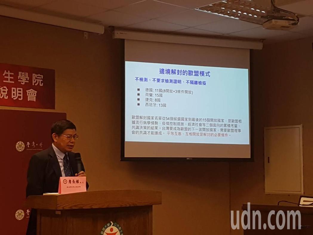 台大公衛學院院長詹長權表示,各地疫情還沒有第二波,不知道是否會流感化,但普遍上認...