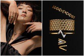 全新LV VOLT珠寶 字母LOGO無限可能 極致演繹