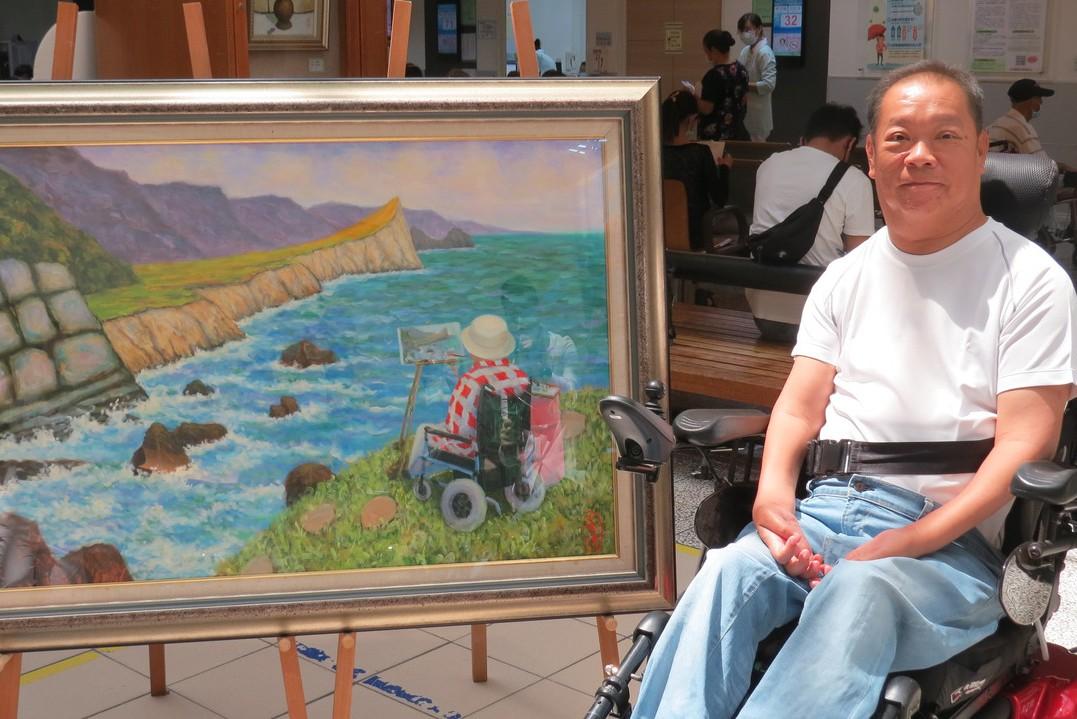 全癱37年樂觀面對生命 他畫出「海闊天空」