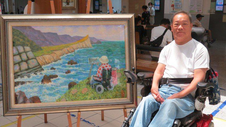 口足畫家童福財全癱37年,畫出「海闊天空」的生命故事。記者范榮達/攝影
