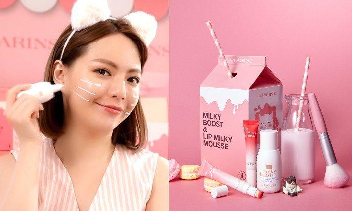 超清爽又潤色!克蘭詩「神奇牛奶系列」簡單化出甜美妝