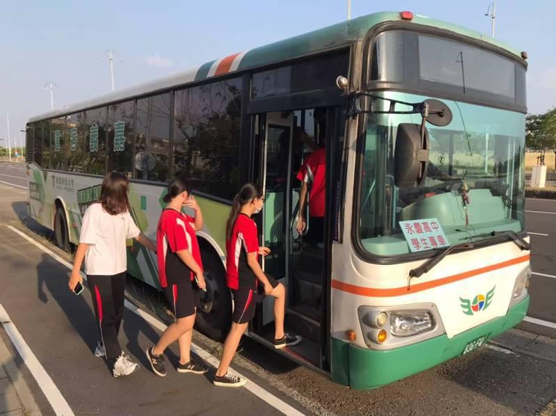 嘉義縣政府調整105路線公車停靠站,方便沿線及永慶高中學子就學。圖/蘇淵源提供