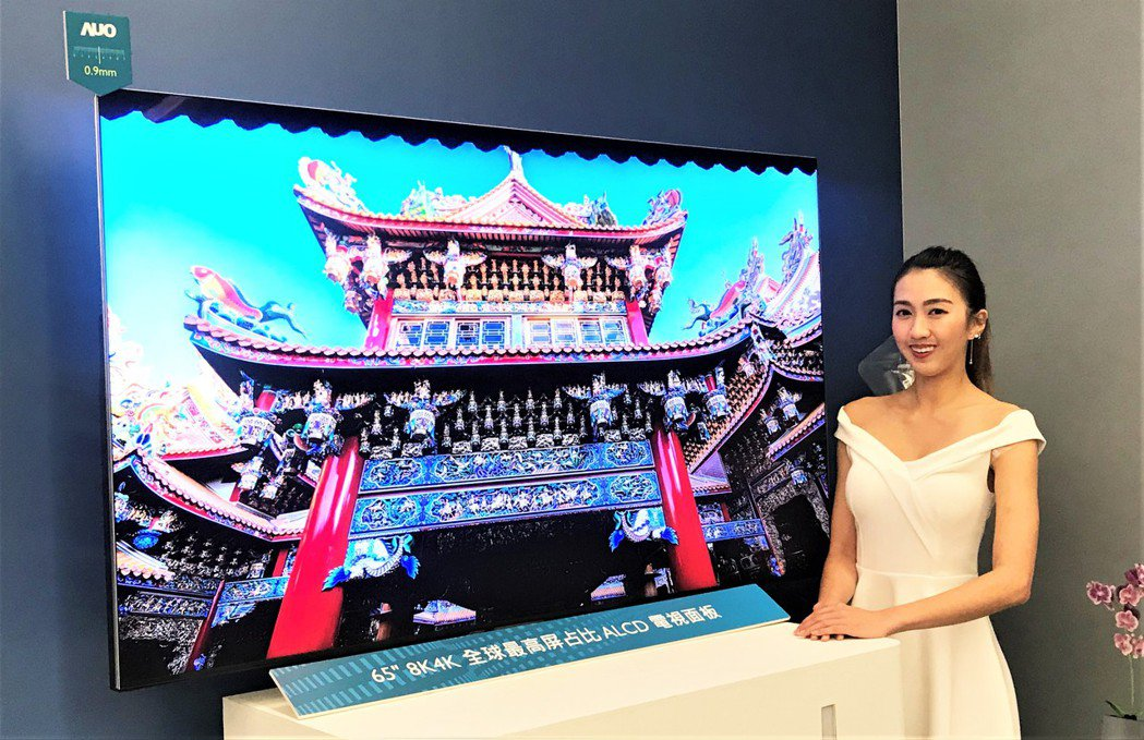 在市場需求支撐下,7月電視面板報價漲幅創近年紀錄。記者李珣瑛/攝影