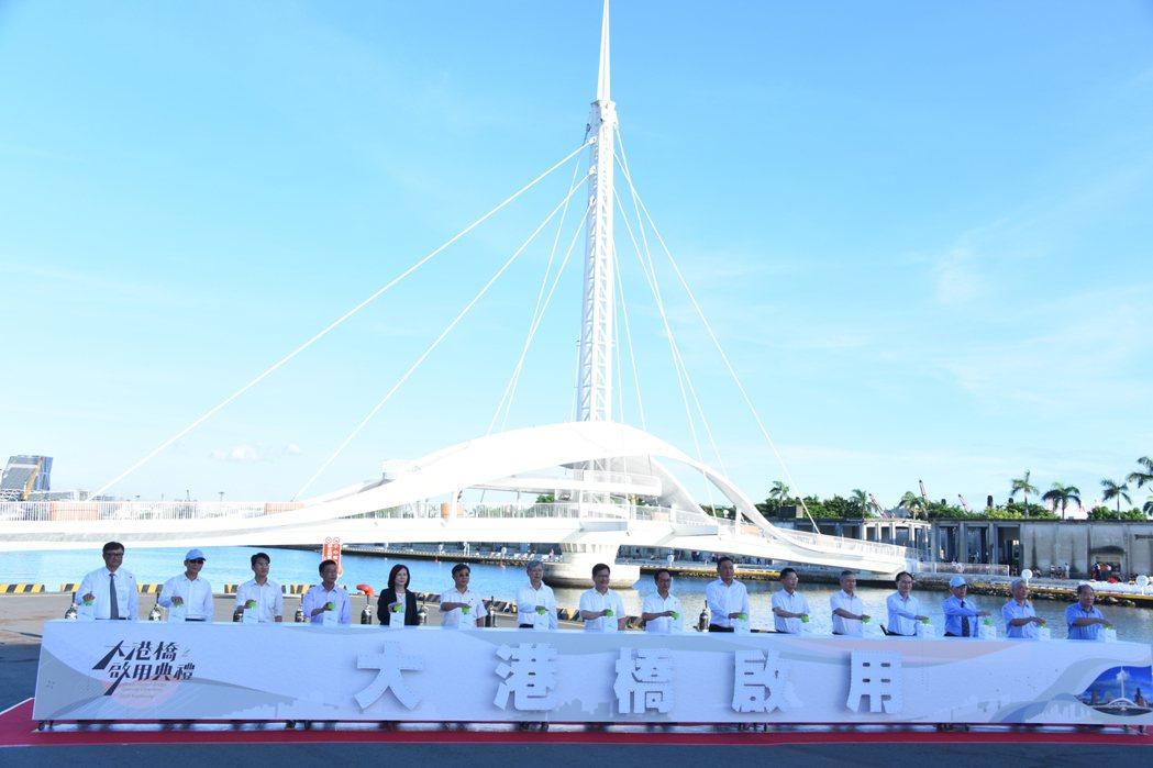 高雄港新地標「大港橋」正式啟用。照片/台灣港務公司提供