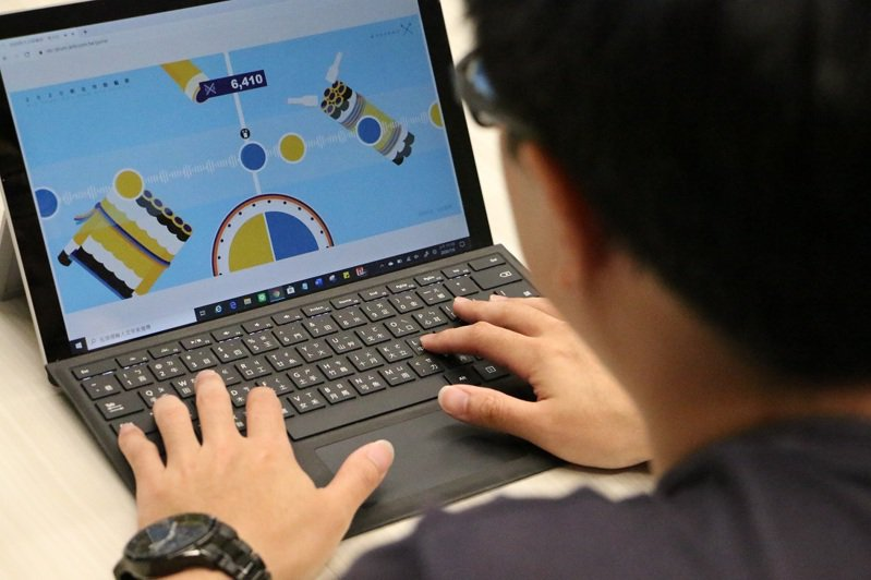 2020新北市鼓藝節推出線上遊戲,手機及電腦皆可遊玩。圖/新北市文化局提供