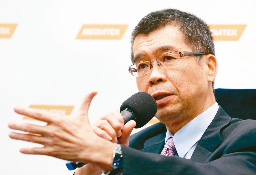 聯發科董事長蔡明介(本報系資料庫)