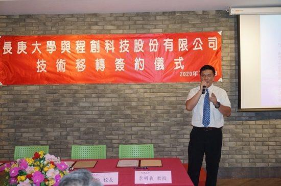 程創科技股份有限公司總經理王書宏。 楊連基/攝影