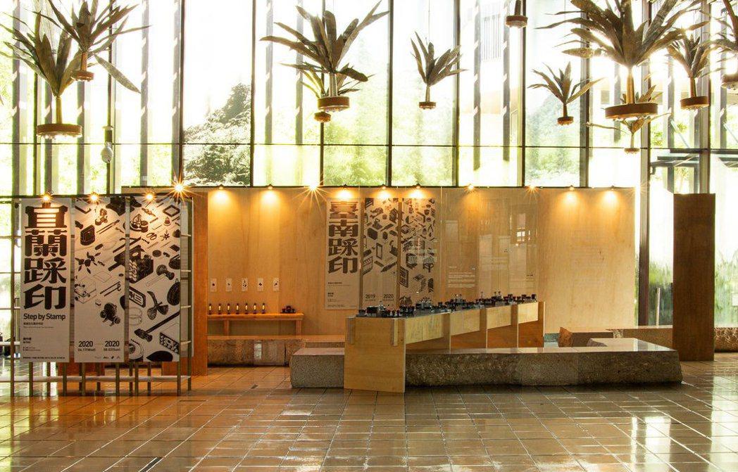 位於一樓迎賓大廳的「宜蘭踩印」展。 圖/湯士賢提供