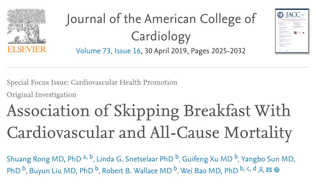 《美國心臟病學會期刊》上刊登的研究報告 圖/Heho提供