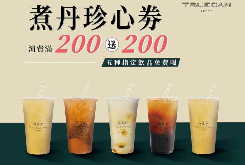 黑糖檸檬冬瓜售價45元、蜂蜜檸檬菊花茶50元、三款茶品皆為35元。圖/珍煮丹提供