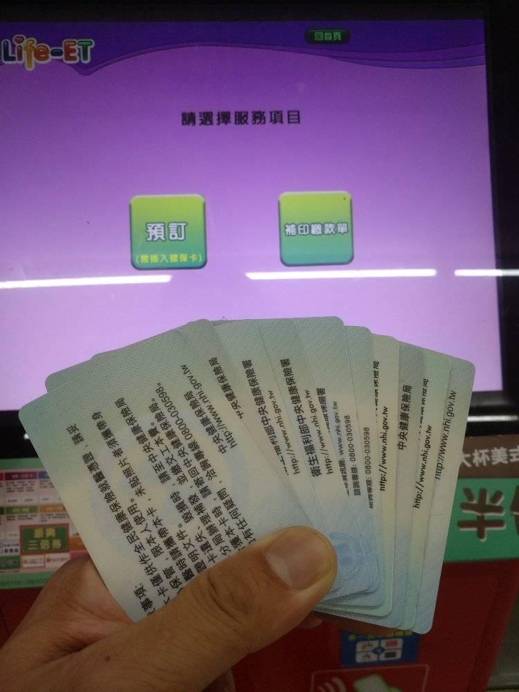 網友拿一家十口的健保卡到超商預購振興券。 圖擷自facebook
