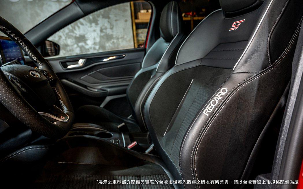 ST專屬賽道級RECARO運動跑車座椅。 圖/福特六和提供