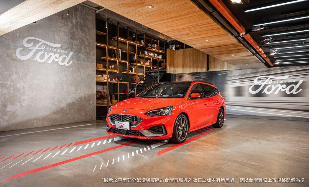 Ford Focus ST Wagon預接單價142.8萬。 圖/福特六和提供