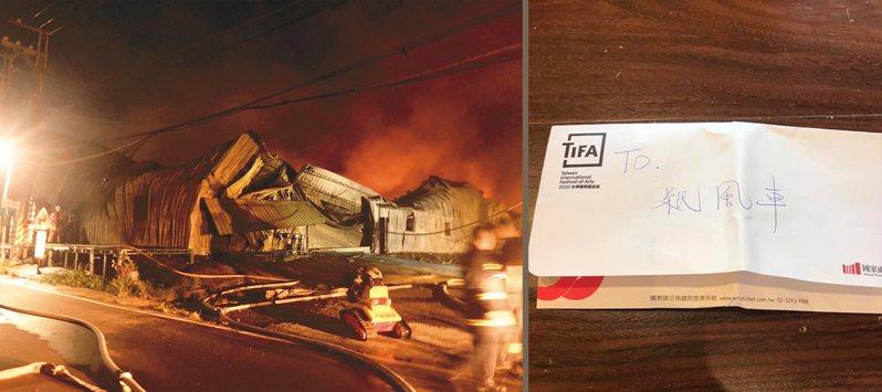圖左為紙風車與綠光劇團道具倉庫6月凌晨遭祝融吞噬情形,圖/紙風車劇團提供;右為吳念真收到的現金信封,擷自吳念真 新店臉書。
