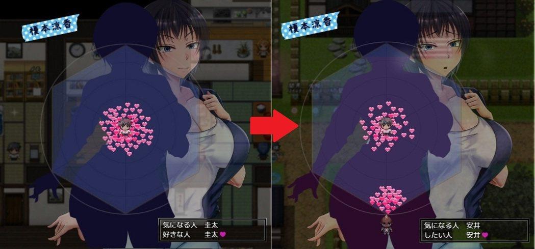 涼香當然是把圭太放在心裡的中心,但如果圭太沒有好好把握機會發展成男女朋友的話……...