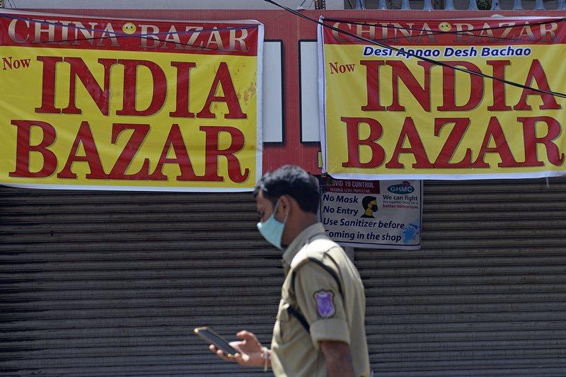 莫迪內閣啟動斥資20兆盧比的特別經濟計畫,該計畫也被視為「印度製造」計畫的2.0版。 圖/法新社