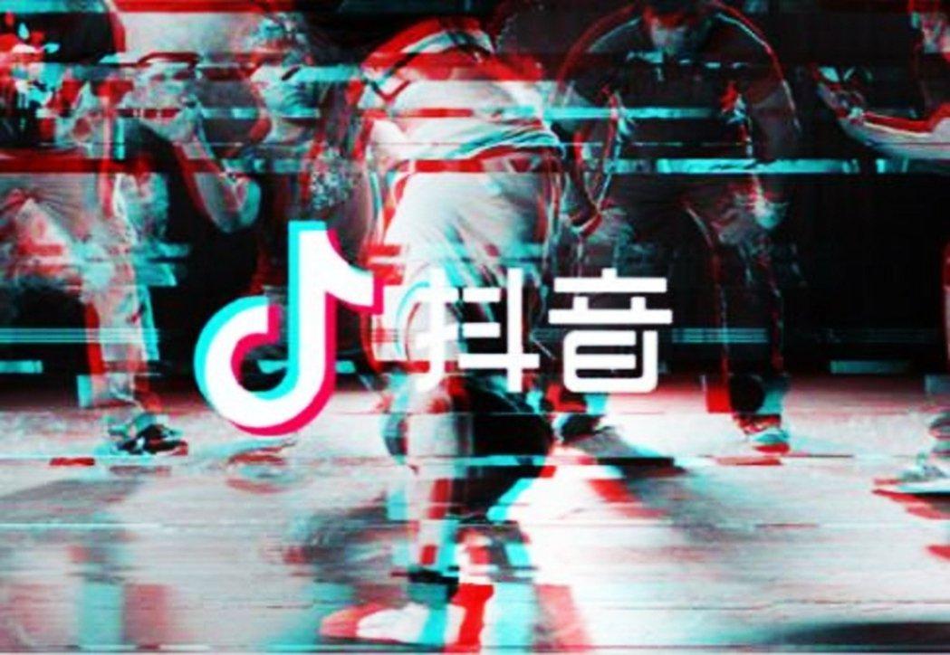 斷尾香港,「TikTok」撤出香港改「抖音」進駐? 圖/抖音官網截圖