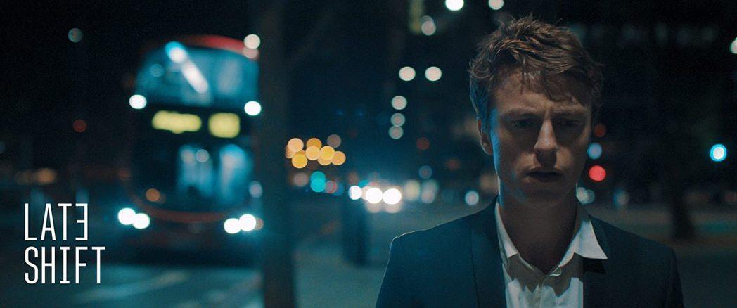 互動式電影《晚班》以數學系學生Matt作為觀眾主要視角。 圖/latesh...